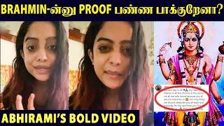 Bigg Boss Abhirami Angry Vijay Tv, Ajith, Nerkonda Paarvai, Doctors Day - 01-04-2020 Tamil Cinema News