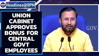 Union Cabinet approves bonus for central government employees ahead of Vijay Dashmi|Oneindia News