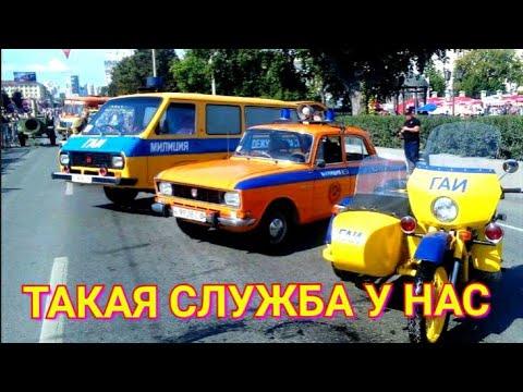 3 июля — День ГИБДД — Автошкола Форсаж: обучение вождению на ... | 360x480