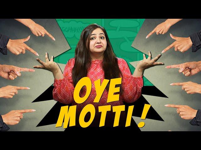 'Oye Motti' Reflects Body-Shaming In Pakistani Society