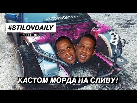 iphone X за 70 рублей! Попытка №340из YouTube · Длительность: 35 с