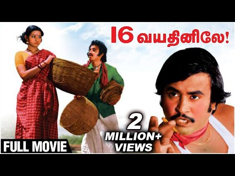 16 Vayathinile – Rajinikanth, Kamal Haasan, Sridevi - Tamil Full Movie