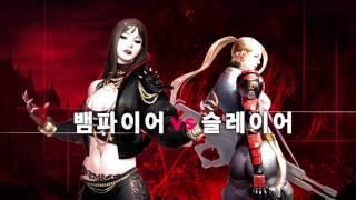 Трейлер ММОРПГ игры DarkEden Origin