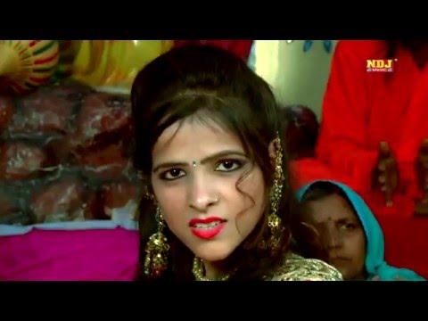 घाटे आले आइये हो # Hath Pakad Sankat Kinche # New Balaji Hit Bhajan # Ndj Music