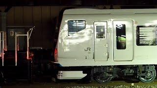 2019/03/11 【連結・入換】 E257系 NA-09編成 大宮総合車両センター | JR East: E257 Series NA-09 Set