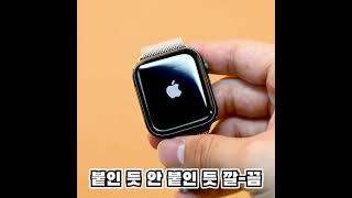 아이엠듀 애플워치 풀커버 액정필름 전면+측후면 완전한풀…