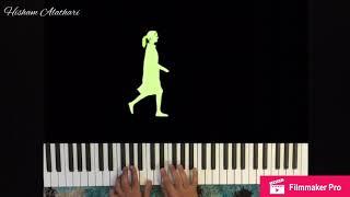بروحي فتاة - عبد الرحمن محمد - بيانو - عزف