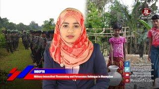 Rohingya Daily News 05 April 2017