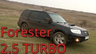 Subaru Forester 2.5 Turbo - Тест-Драйв (H-Auto)(Спонсор выпуска Дмитрий Дека (ремонт и модернизация АКПП EVO X - SST) - http://www.dct-sst.com/ Сегодня на тесте интересный..., 2016-01-22T15:03:32.000Z)