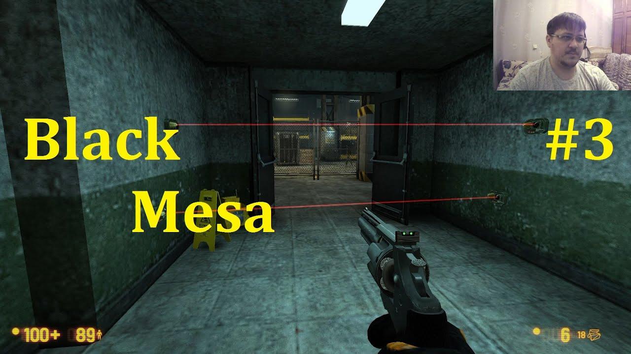 Half-Life Ремейк ► Black Mesa Прохождение ► Спецназ расколбас #3