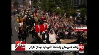 الآن| حفل زفاف الأمير هاري والممثلة الأمريكية ميجان ماركل