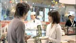 Video Kim Bum - Dmaris CF Version1 download MP3, 3GP, MP4, WEBM, AVI, FLV November 2017