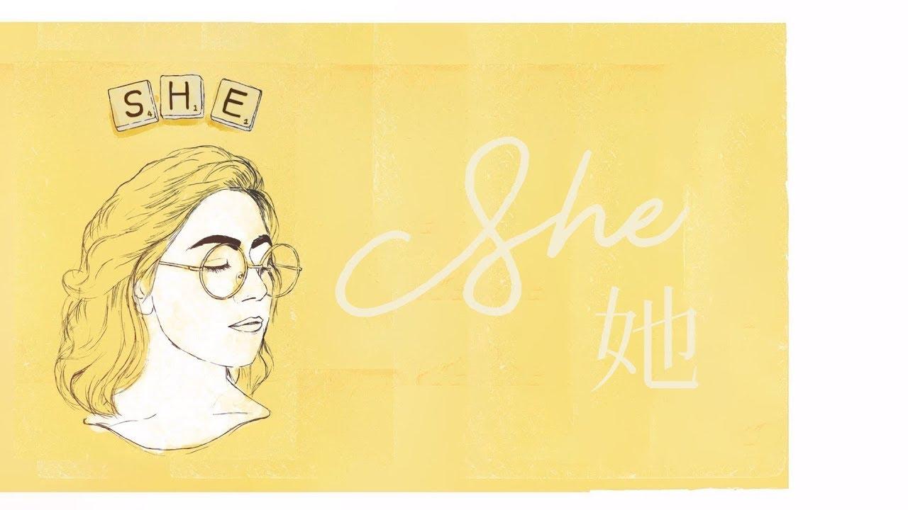 Dodie - She - 【她有著檸檬草與熟睡的味道】 - 中英歌詞MV