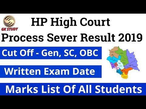 HP High Court Process Server Result 2019 ! Cut Off ! Written Exam Date ! Marks Pdf !