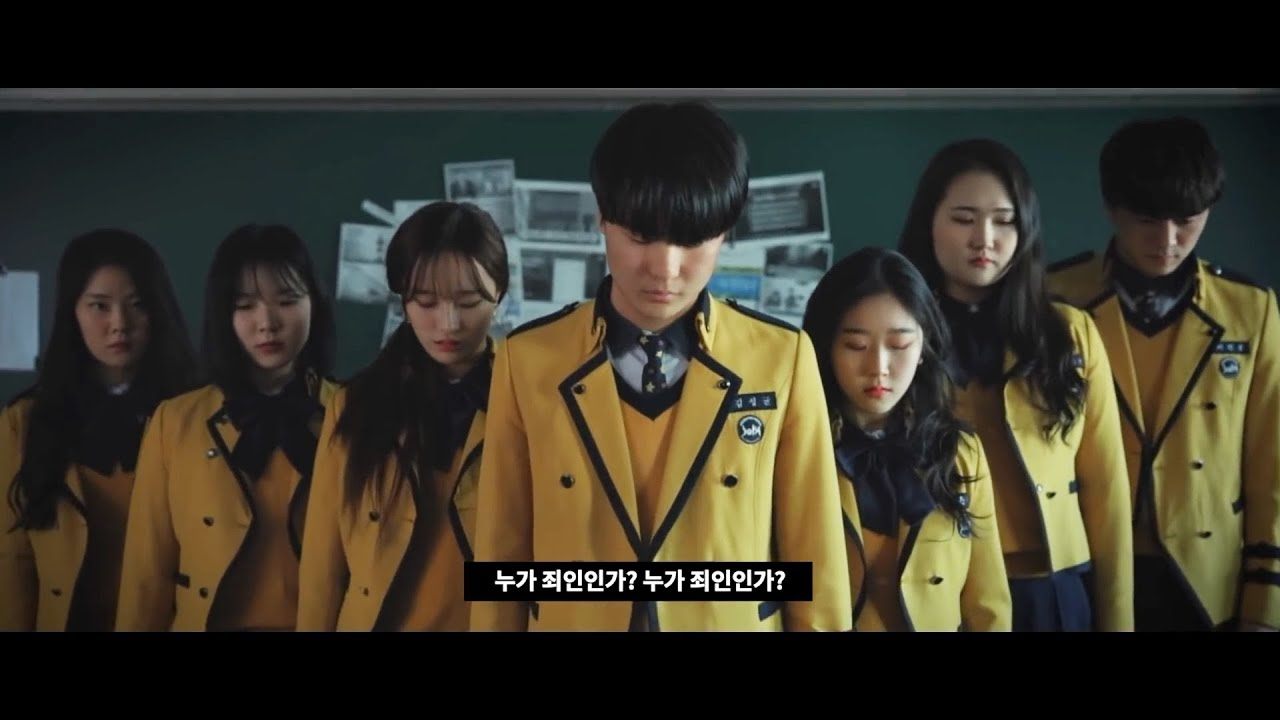 Kpop Idol School Gets Exposed Sopa Scandal Explained Youtube