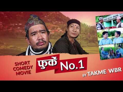 फुर्के.न:1 भाग: १३ Furke No.1 Episode-13 : Wilson Bikram Rai & Aruna Karki Comedy