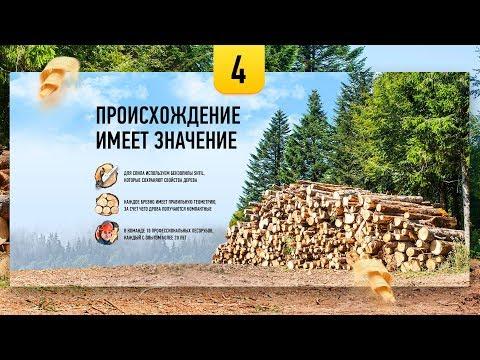 Дизайн лендинга в фотошопе. Четвертый экран лендинга по продаже дров