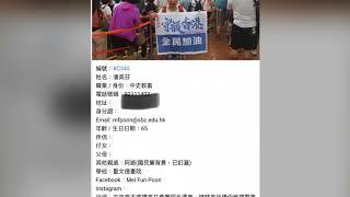 Publication Date: 2020-07-10 | Video Title: 永別潘美芬老師十分不捨九月退休(撐警藍絲)任教中史(聖文德書