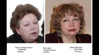 Нужно ли внедрять ювенальную юстицию в России ?Адвокат Павлова и писатель Арбатова