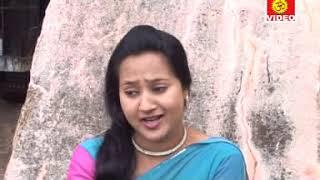 Ale Chatka Janum - Santali Song