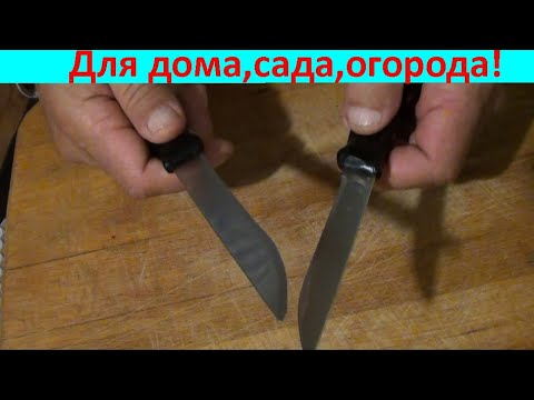 Моментальная заточка кухонных ножей!!!