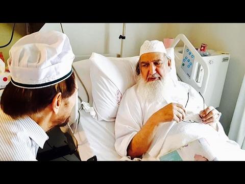 Shaykh ul Alam Hazrat Pir Muhammad Alauddin Siddiqui Sahib DBA    2017