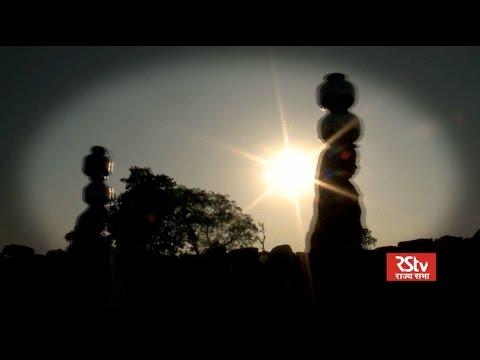 Main Bhi Bharat – Tribes of Madhya Pradesh - Sahariya Tribes ( 2/2)