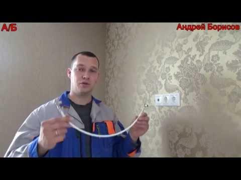 Как подключить тв кабель