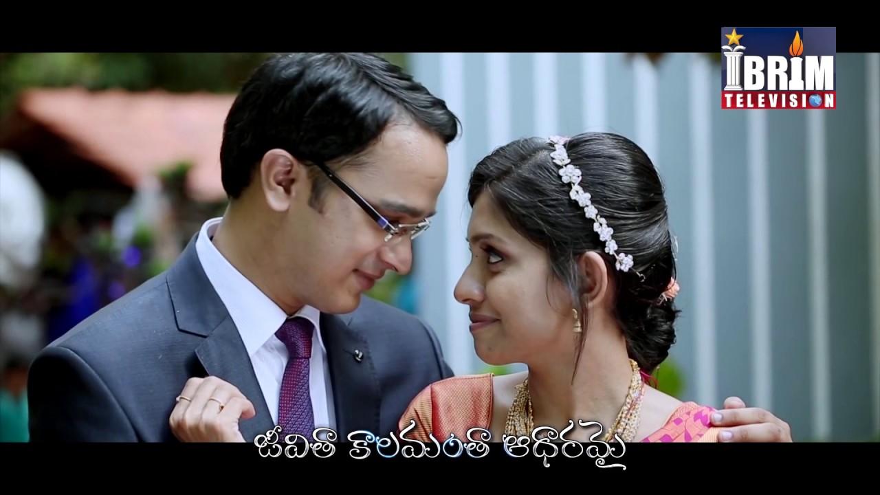 Edenu Thotalo Devuni Adinamulo - Telugu Christian Latest Songs 2017