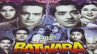 Batwara (1961) hindi full movie | balraj sahni movies |  pradeep kumar | hindi classic movies