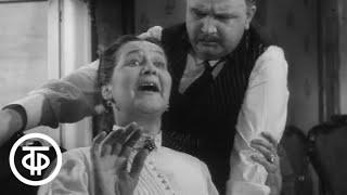А.Чехов. Выигрышный билет (1956)