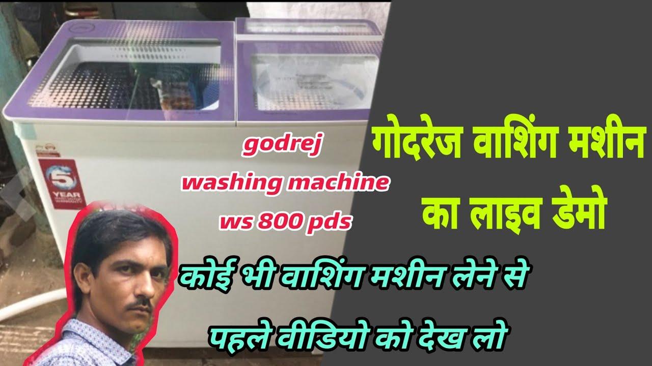 Godrej Ws 800 Pds Semi Automatic Washing Machine Hindi Youtube Wiring Diagram