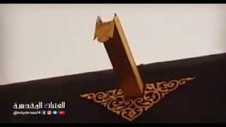 Arefe gunu Allah'a tevbe ettiğimiz günü