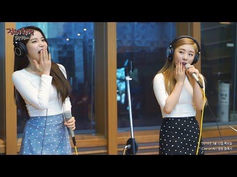 [Live on Air] MAMAMOO - You're the best, 마마무 - 넌 is 뭔들 [정오의 희망곡 김신영입니다] 20160303
