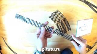 Piko 57175 сборка железной дороги kupitutu.ru(Так же посмотрите как красиво и плавно держится на рельсах пассажирский паровоз и грузовой тепловоз из..., 2012-12-23T17:11:41.000Z)