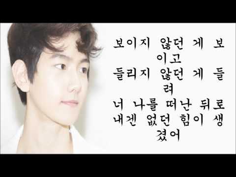 EXO Miracles in December (12월의 기적 ) (Korean/ Hangul) Lyrics [HD]