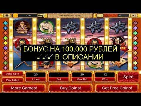 777 игровые автоматы онлайн бесплатно оливер продам игровые автоматы кемерово