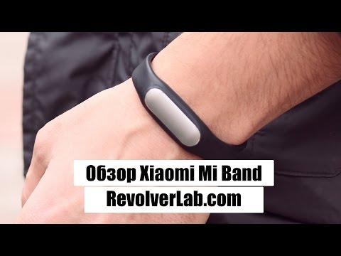 Обзор Xiaomi Mi Band за $25