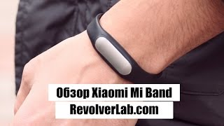 Обзор Xiaomi Mi Band за $25(Подписка на Revolver Lab - http://goo.gl/QKccBU http://revolverlab.com/ - c прицелом на технику! Купить Xiaomi Mi Band - http://bit.ly/1AbwVjB Компания..., 2015-02-26T15:09:22.000Z)