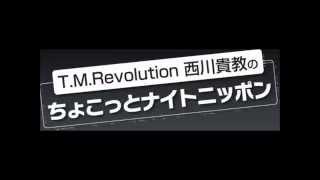 T.M.Revolution 西川貴教のちょこっとナイトニッポン 2015年4月1日(木...