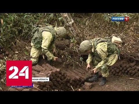 На курильском острове Итуруп - экспедиция РГО и Минобороны - Россия 24