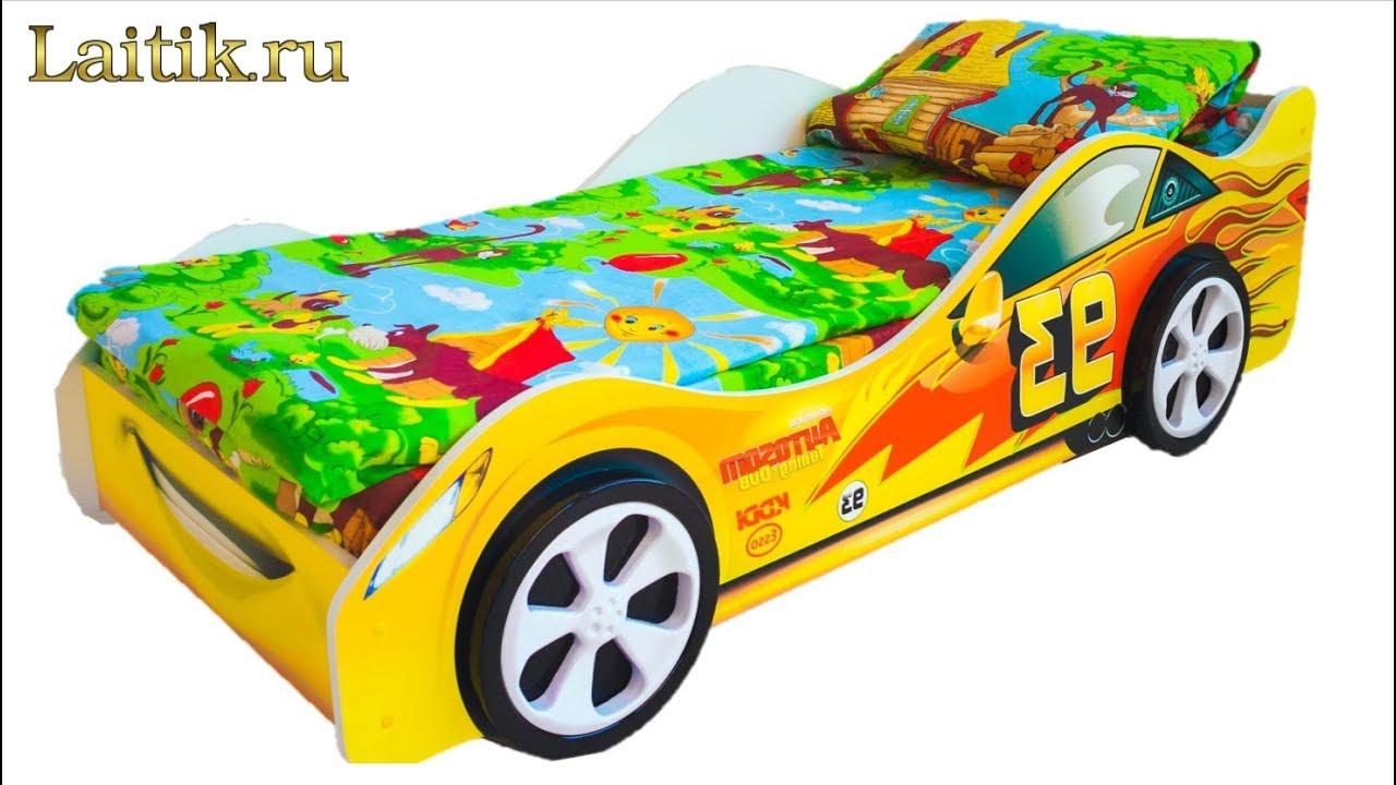 Качественные и недорогие кровати от производителя walson. Создайте свой неповторимый дизайн!