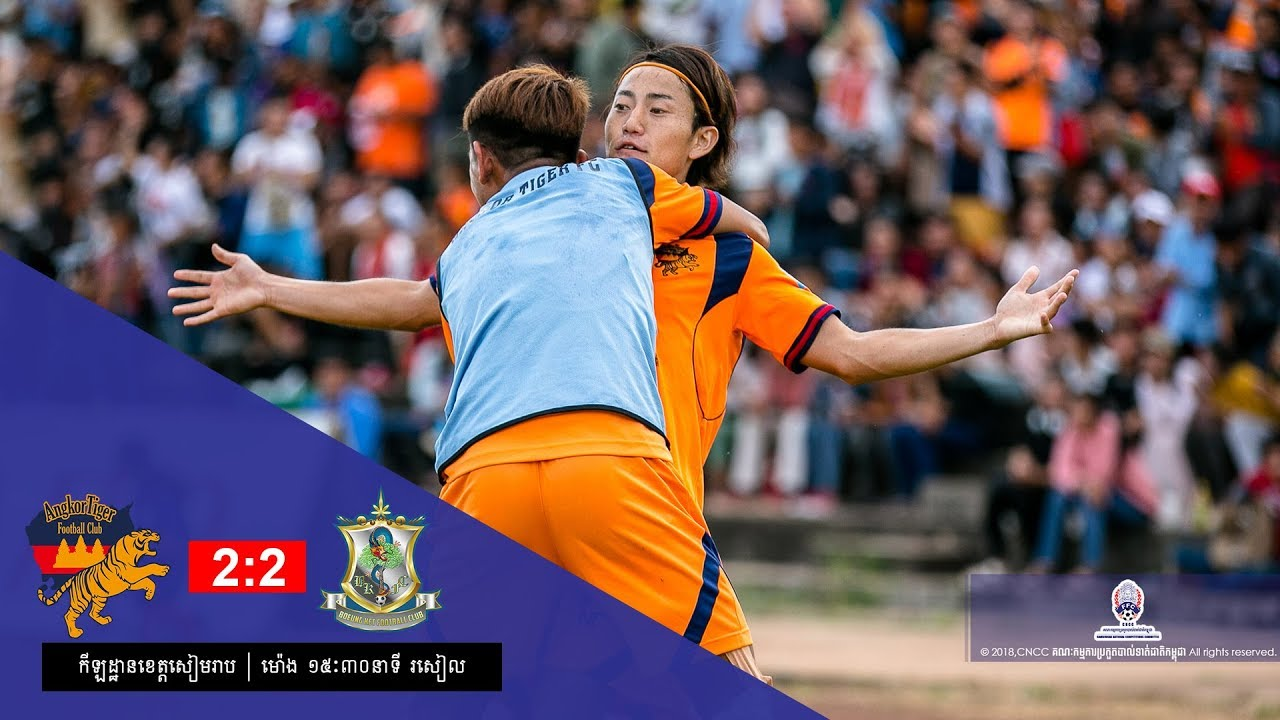 [MCL Week 21] Angkor Tiger FC (2-2) Boeung Ket FC