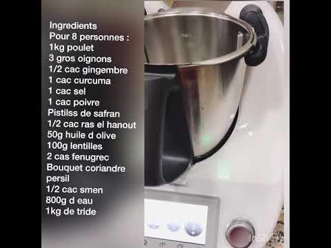 recette-rfissa-beldia-aux-lentilles---thermomix-tm5