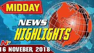 Mid Day News Highlights  16th November  2018  NTV