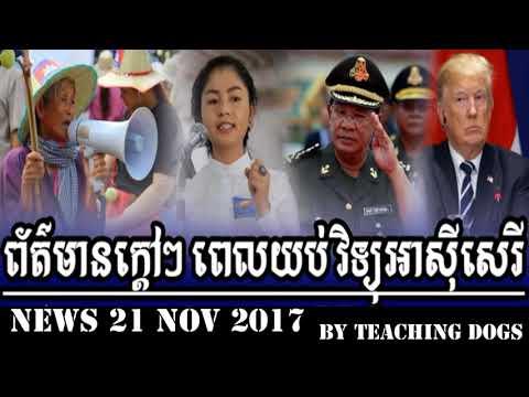 វិទ្យុខ្មែរពិភពលោក  #8211; World Khmer Radio 3 1