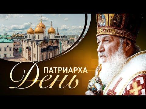 Проповедь Патриарха Кирилла в праздник Собора Московских святых