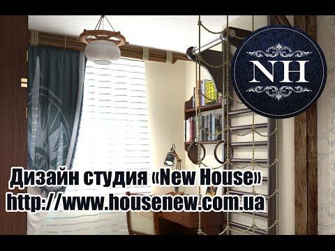Дизайн интерьера квартиры г.Николаев