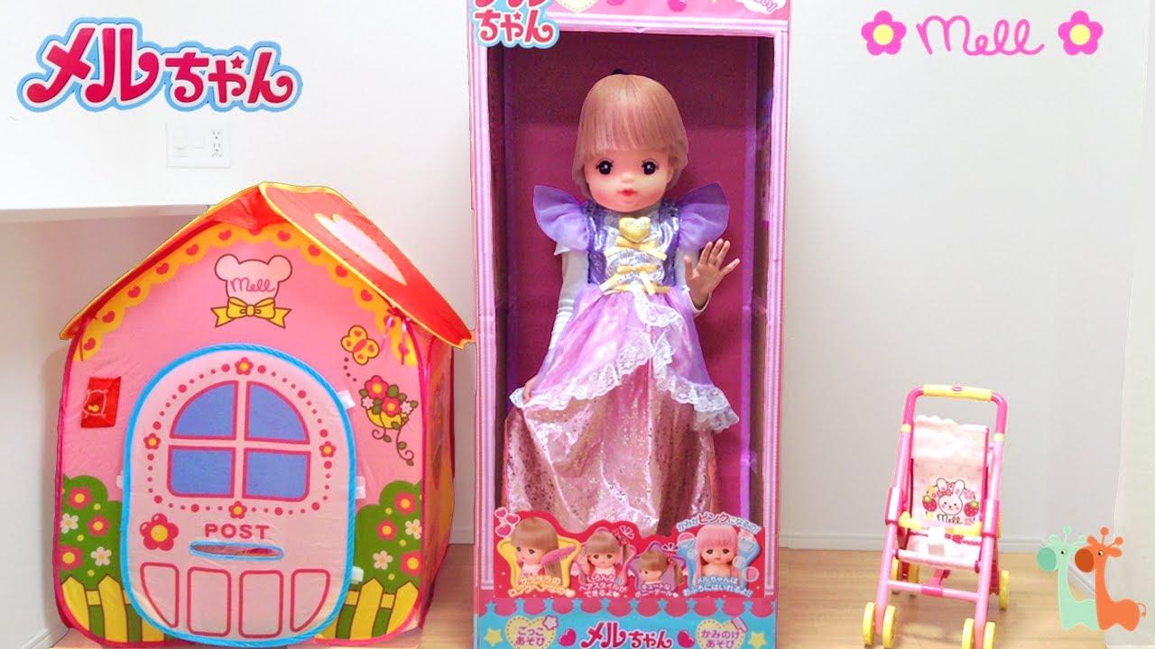 なりきりメルちゃん メルちゃんに変身 おそろいドレス / My Size Mell-chan Doll Real ...