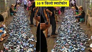☑️भारत के चोर बाज़ार|Top 5 Thief Market in INDIA